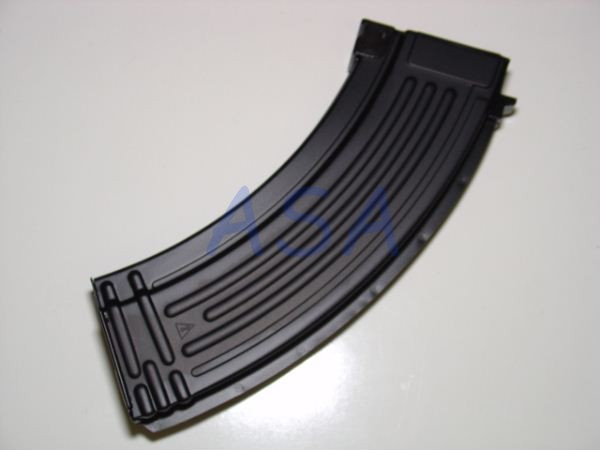 AK47 High Capacity 600 Round Magazine