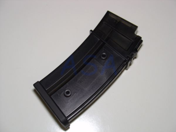 G36C High Cap 470 Round Magazine